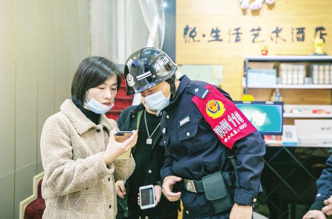 """践行人民至上 守护幸福生活:记""""时代楷模""""""""漳州110"""""""