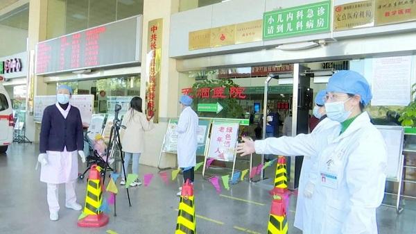 漳州:筑牢防线不松懈 抓紧抓实疫情防控工作