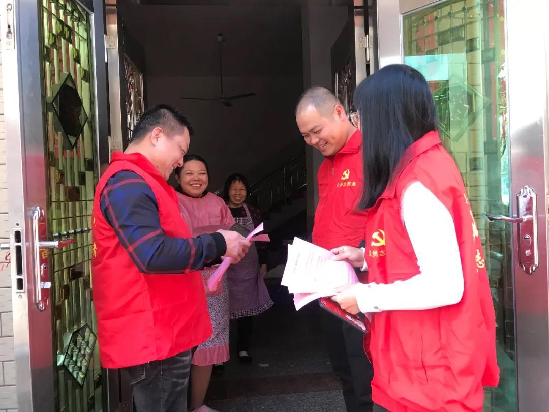 漳州:全力以赴做好新冠肺炎疫情防控工作