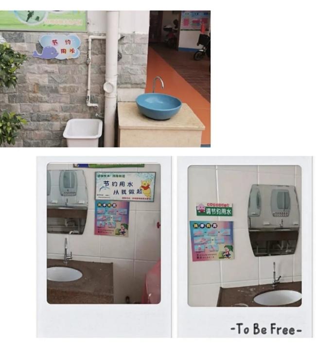 """福建漳州市深化""""校园节水""""系列活动 树立未成年人文明习惯"""